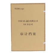 晨信  审计牛皮纸档案盒(每箱10个) DZ31*22*1 牛皮纸色