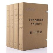 晨信  审计牛皮纸档案盒(每箱10个) DZ31*22*10 牛皮纸色