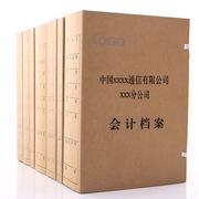 ope电竞娱乐  会计牛皮纸档案盒(每箱10个) DZ31*22*10 牛皮纸色