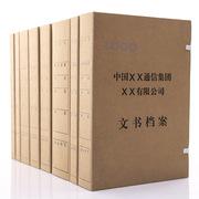 晨信  文书牛皮纸档案盒(每箱10个) DZ31*22*10 牛皮纸色