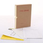 晨信  新式干部人事档案盒(每箱5个) DZ31.8*23*3 牛皮纸色