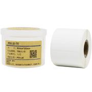 伟文 P50-20-750 设备标签