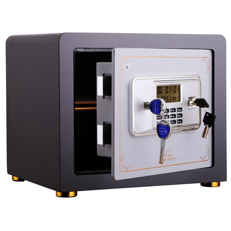 甬康达 FDX-A/D-30 国家3C认证电子保险柜 双色
