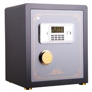 甬康达 FDX-A/D-45 国家3C认证电子保险柜 H450*W390*D330 双色