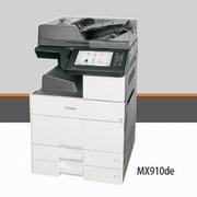 利盟 MX910DE A3黑白激光多功能机    彩色扫描、传真,网络扫描、双面打印复印