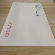 国产  信封 220x110mm