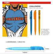 勝奈德 2418 Challenger簽字筆 14.7*1.1*1.1