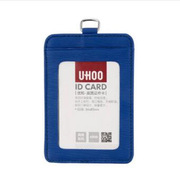 优和 6808 皮质证件卡(竖式) 产品尺寸:76x110mm 深蓝色  内卡纸规格:54x85mm