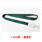 优和 6732 挂绳 8mmx44cm 墨绿色