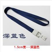 优和 6732 挂绳 8mmx44cm 深蓝色