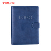 史泰博 JZYD-001 两会活性笔记本  蓝黑色