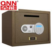 全能 HG303830 電子密碼投幣柜保管箱 高300寬380深300mm 香檳金色  液晶屏,LED照明,密碼可隱,記錄可查