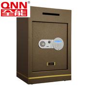 全能 HG603834Q 电子密码投币柜保管箱 高600宽380深340mm 香槟金色  液晶屏,LED照明,密码可隐,记录可查