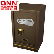 全能 HG603834 电子密码投币柜保管箱 高600宽380深340mm 香槟金色  液晶屏,LED照明,密码可隐,记录可查