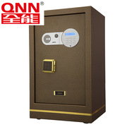 全能 HG704236 电子密码投币柜保管箱 高700宽420深360mm 香槟金色  液晶屏,LED照明,密码可隐,记录可查