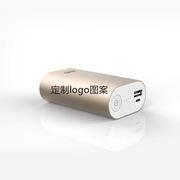 國產  HAME HD13馬卡龍移動電源 10000毫安 隨機色