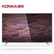 康佳 LED55K7200 电视机 55英寸