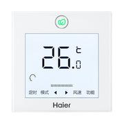海尔 YR-E17 空调线控器