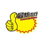 SCP CX060 POP廣告紙 標價簽(100張/包) 14*10cm
