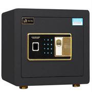 虎牌 BGX-ZH-30Z 指纹电子保管箱JY-30 300mm*375mm*300mm 黑色  电子密码+指纹锁锁 安全 防盗