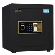 虎牌 BGX-ZH-40Z 指纹电子保管箱JY-40 400mm*385mm*350mm 黑色  电子密码+指纹锁锁 安全 防盗