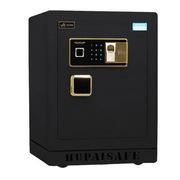 虎牌 BGX-ZH-50Z 指纹电子保管箱JY-50 500mm*395mm*370mm 黑色  电子密码+指纹锁锁 安全 防盗