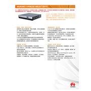 華為 VP9630擴容 MCU擴容許可    華為VP9630 1路1080p30/2路720p30/4路SD端口升級許可