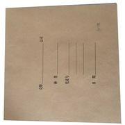 国产  定制牛皮纸 带字(5000起订) A4
