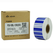 伟文 P30-10BL-1350(203) 30*10mm 5s桌面定位标识/直角4四角桌面定位标签/物品定置