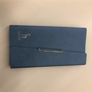 国产  平装笔记本 变色PU三折?#30424;?#25645;扣 (起订量:300本)(DZ) 32K