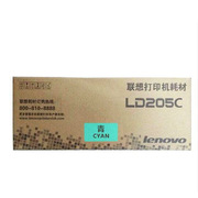 联想 LD205C 硒鼓组件 BIS 青色  适用于联想CS2010DW/CF2090DWA激光打印机,用于南京招行。