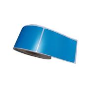 桥兴 BC-6038 资产标签(手持机用) 60mm*38mm 蓝色 250张/卷