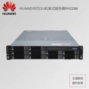 """华为 BC2M43HGSB 服务器    RH2288V3 服务器8*3.5""""盘典配(不支持RAID卡)(1*E5-2603V4 CPU,1*8GB DDR4内存,软件RAID 0/1/10 license,无硬盘,2*GE,1*460W电源,无DVD,滑轨)"""