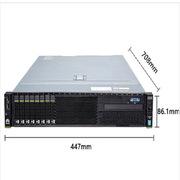 "华为 BC1M56HGSB 服务器    RH2288V3 服务器8*2.5""盘典配(1*E5-2620V4 CPU,1*16GB DDR4内存,无RAID卡,无硬盘,2*GE,1*460W电源,有DVD,滑轨)"