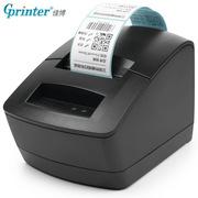 佳博 GP2120TU 条码打印机  黑色