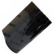 理念 S110-100 台式打印机碳带  黑色