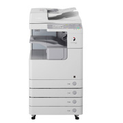 佳能 iR2530i A3 黑白数码复合机 双面打印 复印 扫描 角订边订   含输稿器内置装订 上门安装一年质保