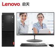 聯想 啟天M415-D008 臺式電腦套機  黑色  23.8英寸  I5-6500/8G/128G+1T 集顯/DVDRW/DOS