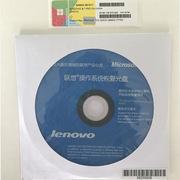微软 WIN7专业版 软件 64位 白色