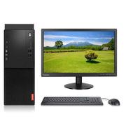 聯想 啟天M410-B069 臺式機電腦  黑色  啟天M410-B069 i3 6100/4G/1T/DVDRW/集顯/DOS+19.5英寸顯示器