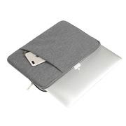 国产  定制 IPad电脑包 200*295*25mm 灰色