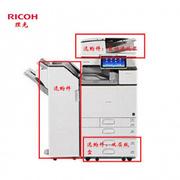 理光 MP C6004exSP 彩色數碼復印機  純白色