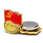 國產 定制 黨徽 24mm*22.5mm 銅色