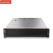 聯想 ThinkSystem SR650 機架服務器 4110*1/16G*1/300G*3/DOS3Y 黑色