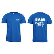 SCP CX111 全棉圓領T恤(起訂量200) S-3XL 隨機色