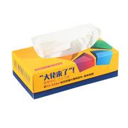 SCP CX130 定制盒裝抽紙巾(起訂量1000) 18*18cm 隨機色
