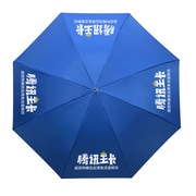 SCP CX138 定制三折銀膠晴雨傘 57cm*8K 57cm*8K 隨機色