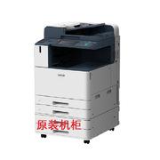 富士施乐 DocuCentre-VI C3370 CPS 彩色多功能机 A3 打印 复印 单通道双面扫描 白色