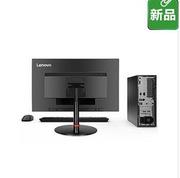 "联想 ThinkCentre M710e 台式电脑 i3-7100 4G 1T+128GSSD 21.5"" 正版系统 黑色"