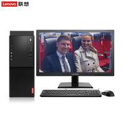 联想 启天M415 台式机 I5-75008G500G+128GSSD集显W10H5Y 黑色  含19.5英寸*2 显示器